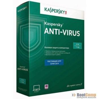 ПО 2015 Kaspersky Anti-Virus 2015  2-Desktop 1 year Base Box