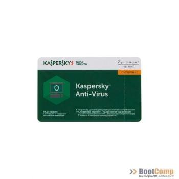 ПО Kaspersky Anti-Virus Russian Edition. 2-Desktop 1 year Renewal Card