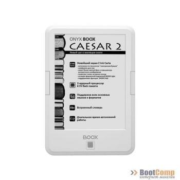 Электронная книга ONYX BOOX CAESAR 2 белая