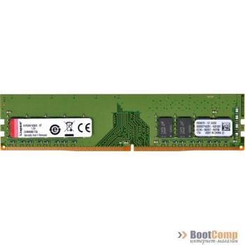 Память DDR4 8GB 2666MHz Kingston KVR26N19S8/8