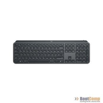 Беспроводная клавиатура Logitech MX Keys Advanced Wireless Illuminated