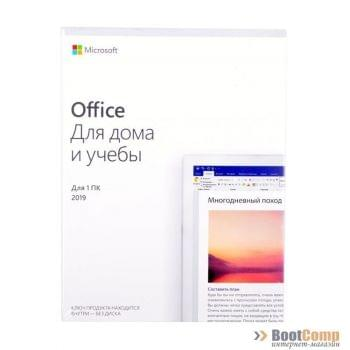 ПО Office 2019 Home and Student 2019 Russian 79G-05207