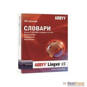 Lingvo х5